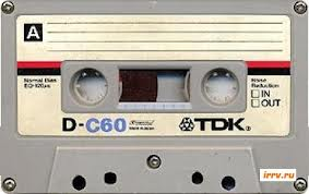 A cassette tape (for those of you who are too young to know)