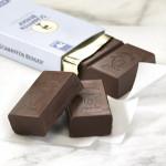 Scharffen Berger 70% Bittersweet Baking Chocolate Bar